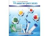 WondaPak QuEChERS基质分散试剂盒