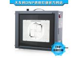 TILO天友利DNPCC3100摄像头测试灯箱