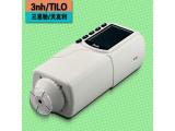 3nh/三恩驰NR145便携式电脑分光测色仪