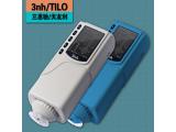 3nh/三恩驰NR10QC精密便携式色差仪