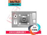 反射式扫描测试图卡ISO分辨率测试卡