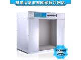 TILO/天友利VC(3)摄像头测试照明箱