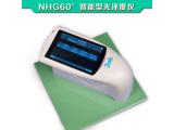 三恩驰NHG60全触屏三角度智能型光泽度仪