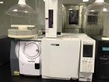 岛津 GCMS-QP2010 Plus 气相色谱质谱联用仪