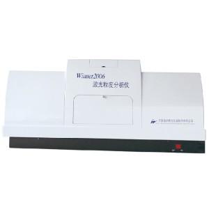 微纳2006全自动湿法激光粒度仪/粉末检测仪