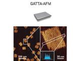 AFM原子力顯微鏡納米標尺
