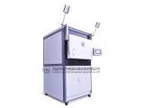 TNKCF-03 智能型火试金专用灰吹炉