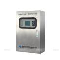 一體化沼氣分析系統Gasboard-9060