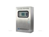 一体化沼气分析系统Gasboard-9060