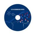 能谱科技自主研发红外光谱谱图数据分析系统