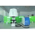 奧譜天成ATR8100高靈敏度顯微拉曼光譜儀