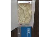 原装进口施睿康手套卓越系列F840一次性无粉乳胶手套
