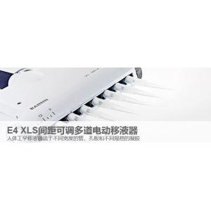 梅特勒-托利多E4 XLS间距可调电动移液器