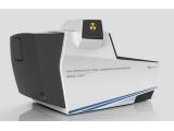 水泥全元素X熒光光譜儀Merak-CEM