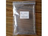 无菌均质袋(含225ml生理盐水)