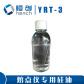 硅油 YRT-3 熔点仪专用硅油