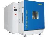CH2000C-15ESS快温变(湿热)试验箱