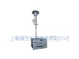 大气颗粒物在线分析仪EPM-2050