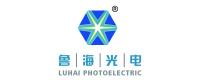 青岛鲁海光电科技有限公司