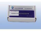 PDMS/DVB吸附萃取��拌棒