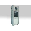 JMWS3000型氨氮在线自动监测仪