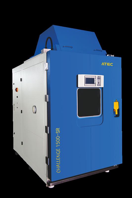 CH1000E-SR紫外老化箱