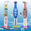 打印血壓身高體重秤配件-華力爭科技