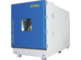 阿泰可高低温快速温度变化(湿热)试验箱