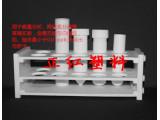 定制PTFE试管架配PP比色管、消解管