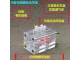 高仕睿联 有机玻璃可换膜电解池