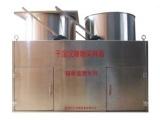 SCJ-302F 干湿沉降物采样器