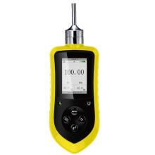 PKSAIRC4泵吸式甲醛气体检测仪