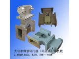 大功率微波环行器(环流器)、水负载-2.45GHZ