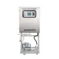 沼氣分析系統Gasboard-9061