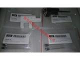 丹尼传输管线针2322590106