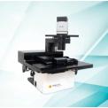 LumaScope™ 720 自動活細胞成像系統