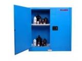 弱酸弱碱品安全储存柜OLB45S(双开门)