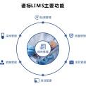 谱标实验室信¤息管理系统(LIMS)