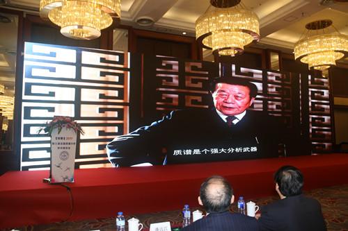 快速发展中的中国质谱分析——听院士、顶级专家谈中国质谱发展