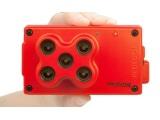 农业遥感专用5通道多光谱相机 - RedEdge M