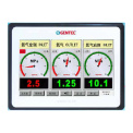 GENTEC捷銳-工業供氣監控系統-智能報警器