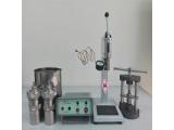 卤素测定预处理装置