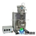 五洲鼎创WZ机械搅拌高压反�应釜