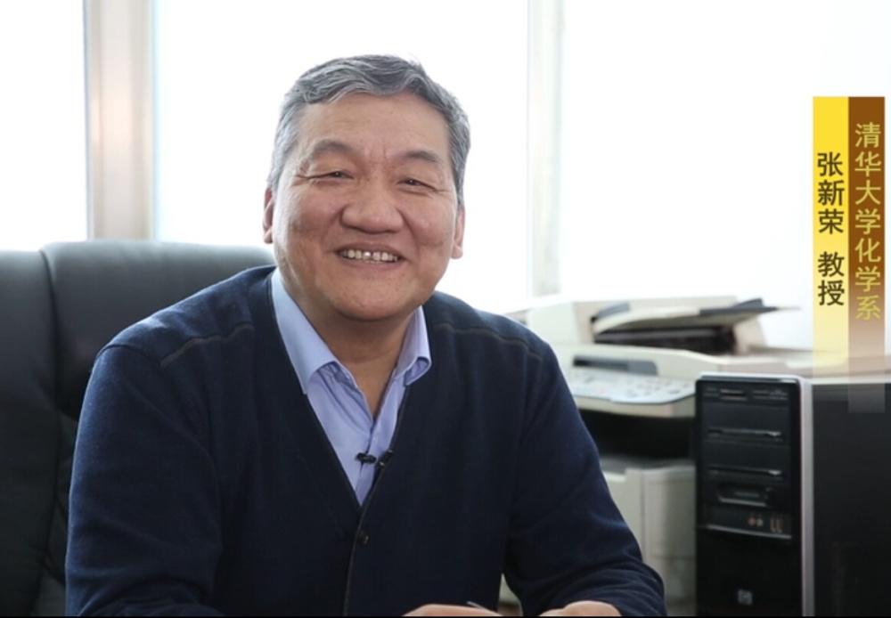 张新荣教授:快速、常压是离子源技术发展趋势
