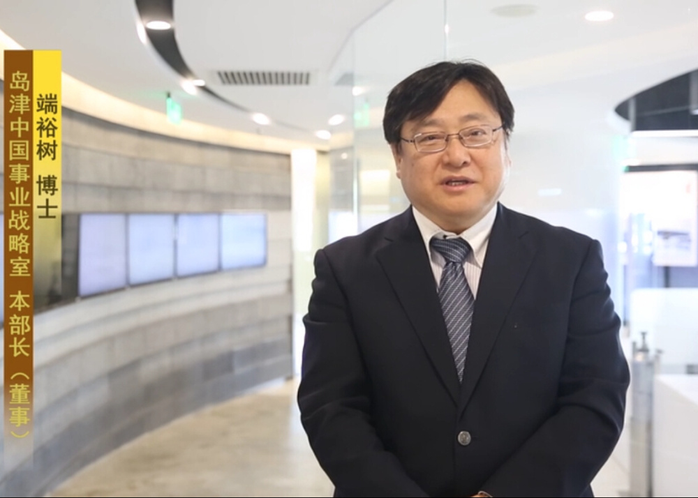 端裕树博士:中国的质谱用户发生很大变化