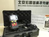 HCX400-CS2  便携式二硫化碳检测报警仪