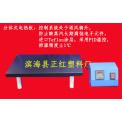 特氟龙PFA涂层防腐电热板耐温200度加热板