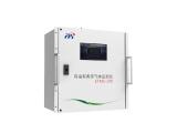 大气环境中有机/无机因子多气体在线监测