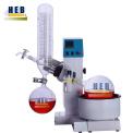 RE-2000A旋轉蒸發器