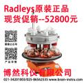 Radleys Carousel 6 Plus平行合成仪